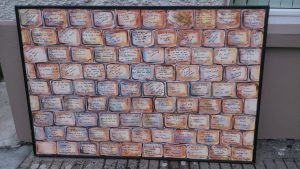 Remembrance Wall. 2016
